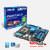 Mboard Asus P5G41T-M LX2 LGA Socket 775 Intel G41 PC10600
