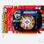 Placa Grafica MSI Nvidia GeForce NX8600GT PCI-x 256Mb 128bits