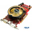 ASUS AMD Radeon HD 4850 graphics cards with 256-bit