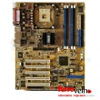 Asus P4P800S motherboard chipset Intel socket 478 DDR dual chann