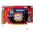 MSI Nvidia GeForce NX8600GT PCI-x 256Mb 128bits video card