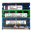 Ram SODimm 4Gb 2Rx8 PC3-12800s 11-11-F3 for laptop